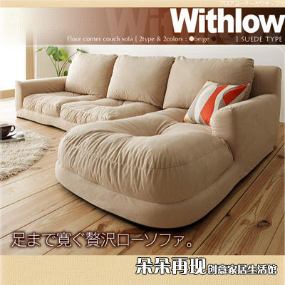 Japanese fabric sofa combination living room sofa bed for Sofa cama pequeno conforama
