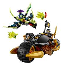 228pcs Anime Ninja go Minifigures COLE Ninja mecha robot BLASTER BIKE Weapon Building Blocks compatible with legoe
