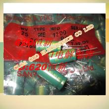 25V1200UF Japan 25V 12.5X25 AX 1200UF high frequency - OLGA (HK store ELECTRONICS CO LTD)