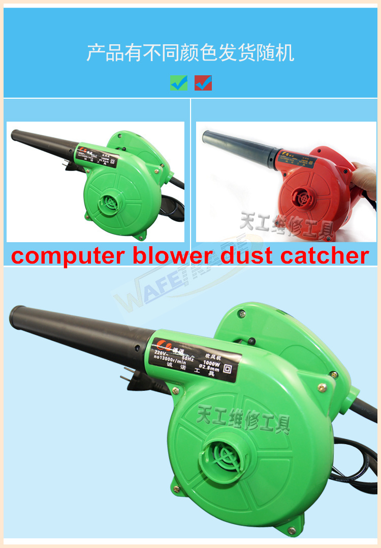 1000 w / 700 w power Professional computer blower dust catcher,Vacuuming copper(China (Mainland))
