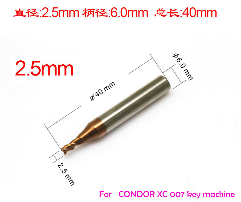 CONDOR XC 007 CNC key machine 2.5mm,mini 007 special milling cutter 2.5mm,Locksmith safe tools,made in china,free shipping(China (Mainland))