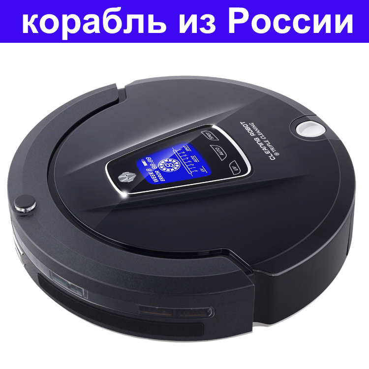 (Ship From Russian Warehouse) 4 in 1 Multifunction (Sweep,Vacuum,Mop,Sterilize) Auto Vacuum Cleaner Robot With 2Way Virtual Wall(China (Mainland))