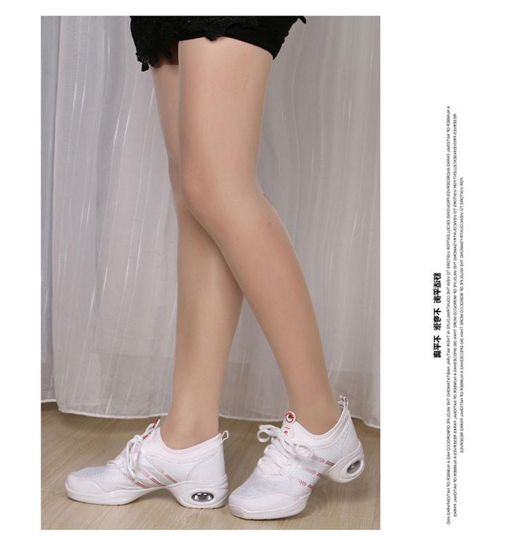 SM093 eu35/40 Dance shoes