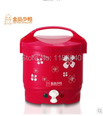 In rice rice how buy to a refurbished cooker cook