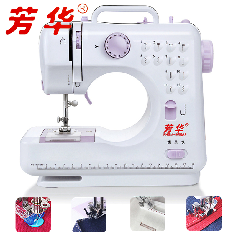 factory sewing machine