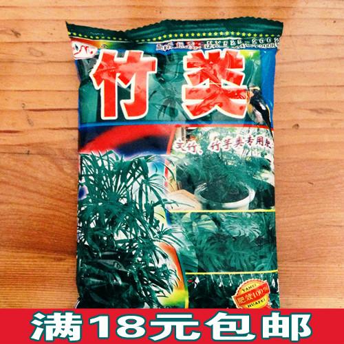 Gardening supplies bamboo asparagus flower fertilizer luckybamboo nutrient flower fertilizer(China (Mainland))