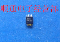 AD AD8132ARM MSOP8 new original - Notebook chip mall store