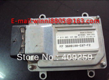 For Great Wall pickup car  engine computer board ECU(Electronic Control Unit)/ M7 system/ F01R00D395/3608100-E07-F2