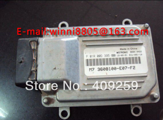 For Great Wall pickup car engine computer board ECU(Electronic Control Unit)/ M7 system/ F01R00D395/3608100-E07-F2(China (Mainland))