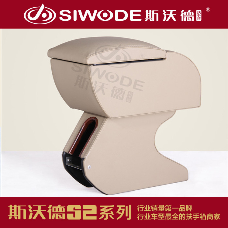 free punch VW Jetta car special car central armrest box hand box production car armrest bags(China (Mainland))