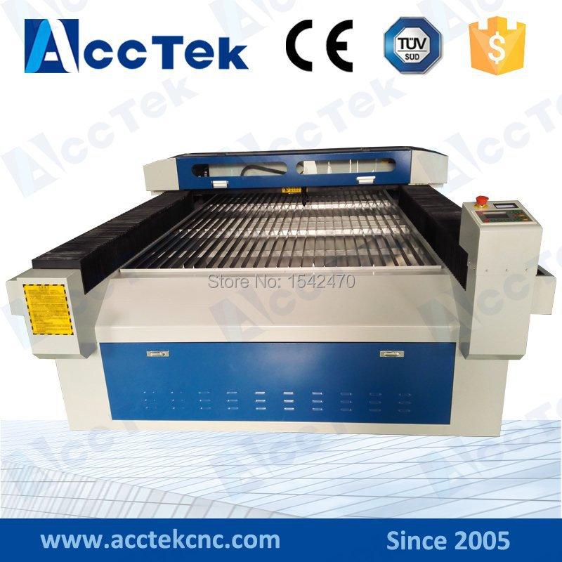 1300*2500mm AKJ1325 laser cutter metal(China (Mainland))