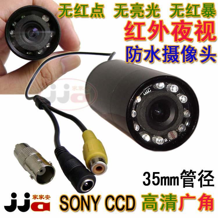 No red dot mini night vision surveillance camera SONY CCD 520 line of miniature 2.8mm wide-angle HD lens(China (Mainland))