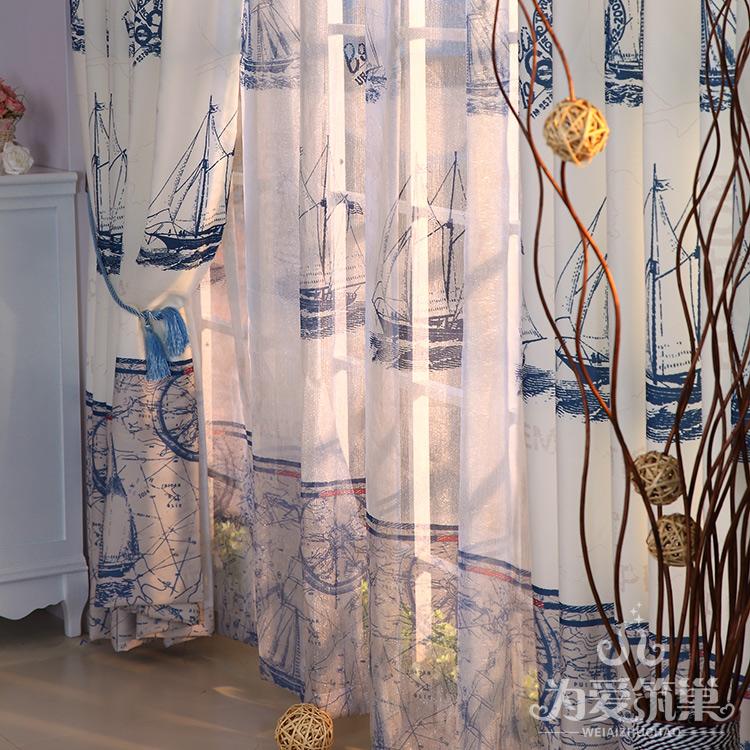 marine rideaux achetez des lots petit prix marine rideaux en provenance de fournisseurs. Black Bedroom Furniture Sets. Home Design Ideas