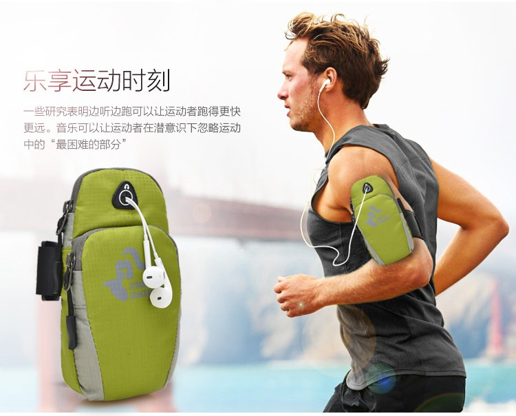 2016 Fashion Unisex Universal Phone Bag Running Jogging Sport Armband Gym Arm Band Case Cover for iphone 5 6 6S Plus for Samsung