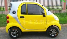 SD-HZ-1-The elderly scooter electric vehicle with four wheels instead of four wheeled car electric bicycle(China (Mainland))