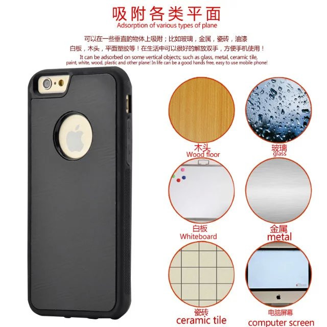 For iPhone 7 5 5s SE 6 6s 6plus Nano Suction Magical Case Antigravity Adsorbed Case For iPhone7 7 Plus Case