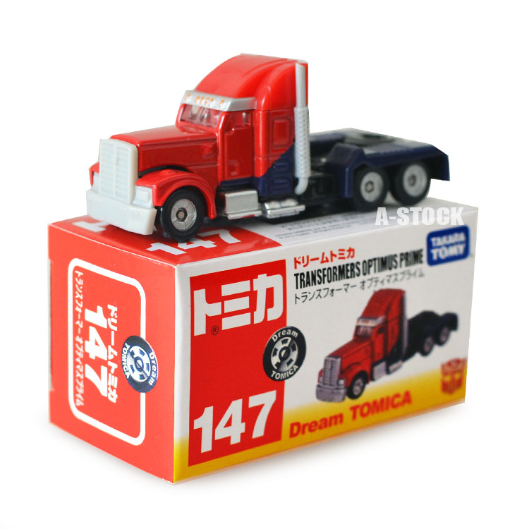Tomy Pocket Car Japanese Famous Metal and Plastic Model Car Red Truck Collection Edition Vehicle Kids Toys Birthday Gifts(China (Mainland))