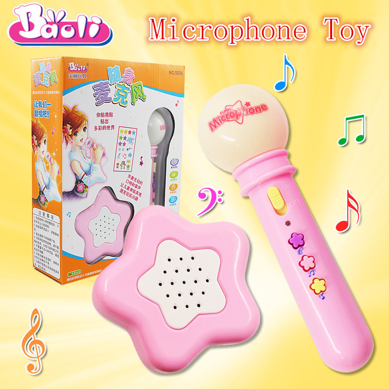 Baby Kids Microphone Music Toy for Girls Learn Funny Singing Educational Toys Electronic Pink Birthday Gift for Girls(China (Mainland))
