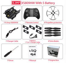 Visuo XS809W XS809HW Квадрокоптер мини складной селфи Дрон с Wi-Fi FPV 0.3MP/2MP камерой удержание высоты RC Дрон Vs JJRC H47 E58(China)