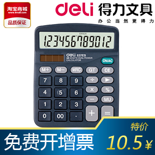 Lackadaisical 837es calculator 12 7 number battery large screen calculator dual power battery