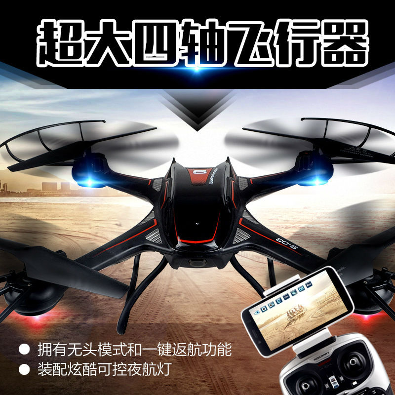 2016 Large aeria RC Quadcopter Helicopter With HD Camera S3 2.4G 4CH 6-Axis 360 Flips RC Drone WIFI FPV Camera RTF VS U818S U842(China (Mainland))
