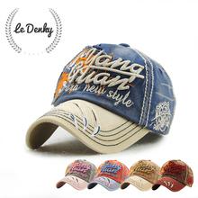 Быстро оправился омывается сделать старый бейсболка взрослые мужчины и женщины вообще хип-хоп крышка открытый вс шляпа может быть скорректирована(China (Mainland))