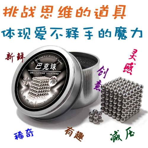 Free shipping high-quality Buckballs magnetic balls cube Sphere neocube Cube Size:5mm 216pcs Novelty Toy Children's toys gift(China (Mainland))