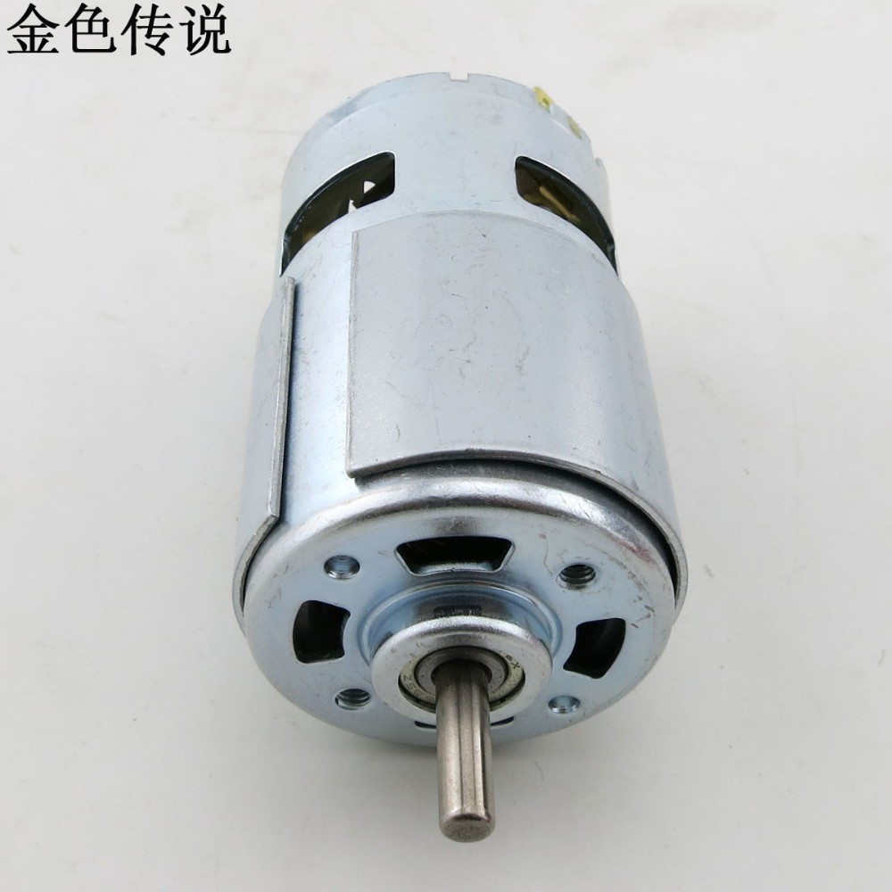 775 round shaft motor motor high speed high torque dc for High torque high speed dc motor