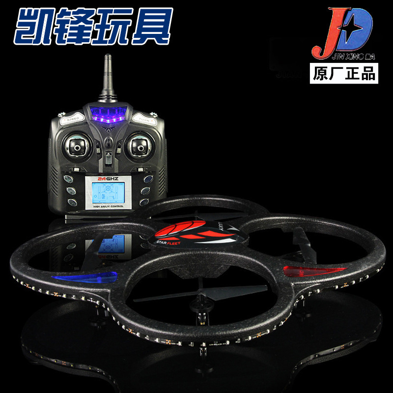 7136113937 XD 391 391V Big RC Quadcopter with Camera Remote Control Helicopter UFO Drone with LED Flash Toys As V262(China (Mainland))