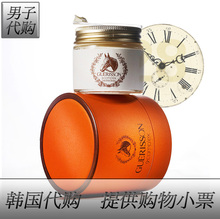 genuine nine flower Yunma cream miracle horse cream freckle removing cream pattern Ren Chen remove acne India