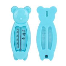 ילדים חדשים Cartoon מקורה אמבטיה מדחום תינוק דוב מים מדחום חמוד דוב צורת ילדים תינוקות מקלחת מוצרים(China)