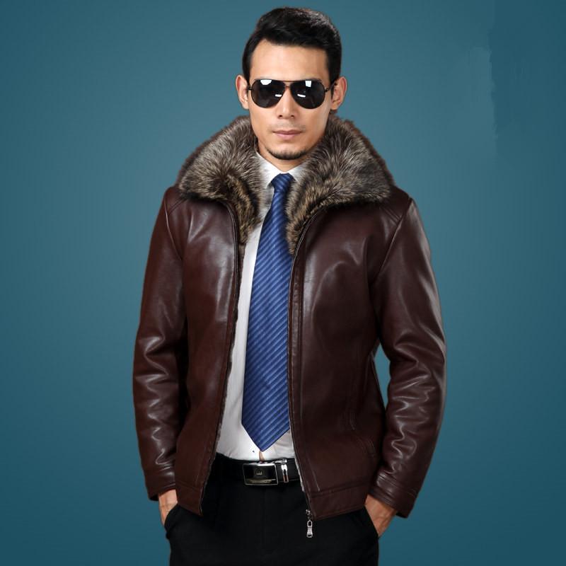 Куртки Мужские С Меховым Воротником Купить