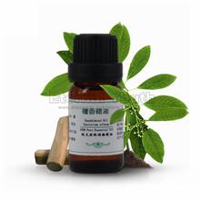 Improve Sex Pure India Sandalwood Oil Soporific 10ml Shrink Pores Skin Care Anti Aging Moisturizing Essential Oils