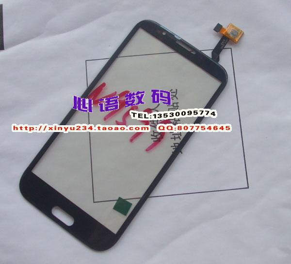 5.7 inch Star Ulefone N9599 N9599T Touch Screen Digitizer Glass Panel Grey - Powertech Co. Ltd. store