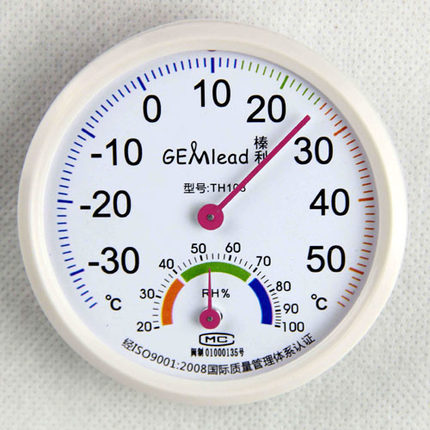 2015 New 7CM Indoor outdoor Thermometer Hygrometer room Temperature Humidity Meter Umidade Humedad Temperatura instrumento(China (Mainland))