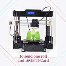2016 Newest DIY 3D Printer Desktop Physical Print Machine 3D Model KIT High Precision Three-Dimensional With 1 roll+16GB TFCard