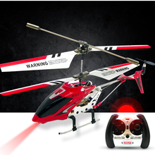 Original SYMA S107G 3.5CH Remote Control RC Helicopter Mini Metal Gyro RTF Classic Children TOYS Aircraft With Retail Box(China (Mainland))