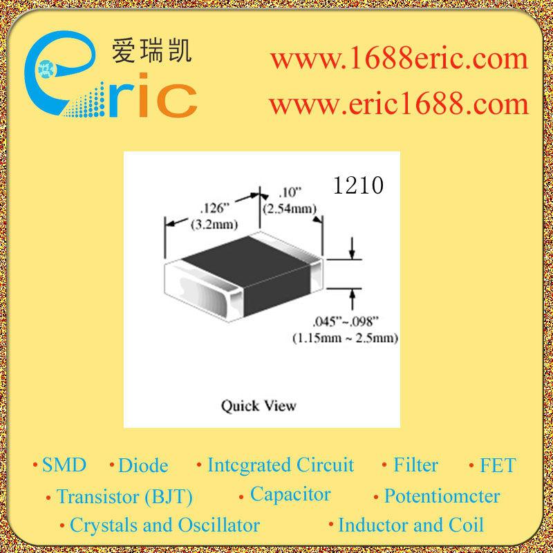 100 stuks smd weerstand 4,7 ohm 4,7 ohm 1 % markering 4r70 1210 1/3w(China (Mainland))