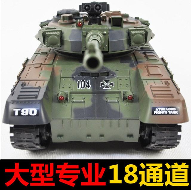 M1a2 remote t90 tanks rc tank cannonading large remote control model