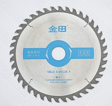 Professional quality 180*25.4*2.2*40z  TCT saw blade woodworking high density carbide tipped for home decoration wood cutting