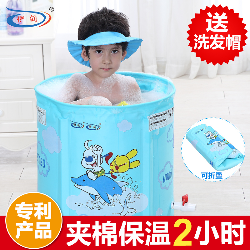 New arrival insulation cotton-padded folding child bath bucket baby bath bucket bath bucket baby bathtub 0 - 12(China (Mainland))
