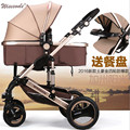 2017 new collapsible baby stroller 0 36 months stroller 8 color choices Inflatable Natural Rubber
