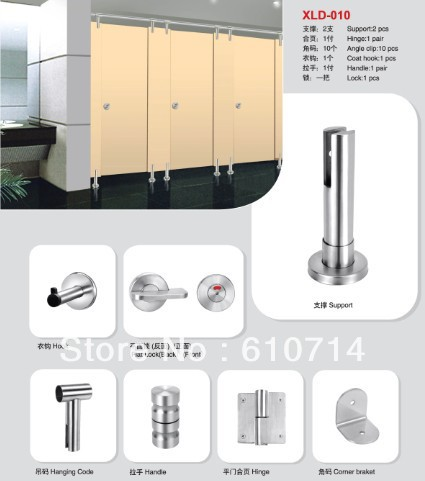 Toilet cubicle hardware fitting-Stainless steel series - Yajan Hardware Co.,Limited store