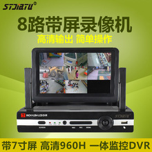 Best Fest Figure 8 AHD DVR with eight high-definition 720P screen monitor one machine(China (Mainland))
