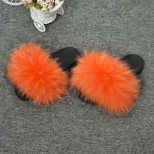 ผู้หญิงขนรองเท้าแตะ Real Raccoon ขนสัตว์สไตล์แฟชั่น Furry นุ่ม Warm Big ขนสัตว์รองเท้า S6020E(China)