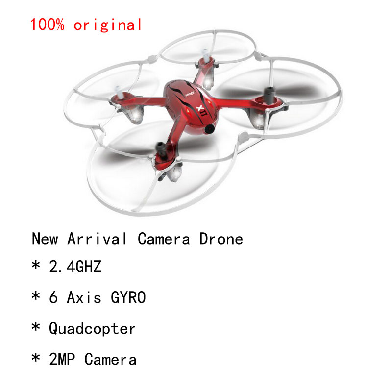 new design drone Thanks TRC02 fpv racing quadcopter frame shipping ...