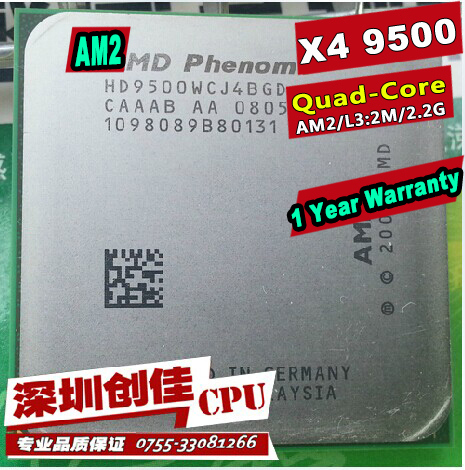 Free Shipping K10 AMD Phenom X4 9500 CPU 2.2GHz AM2+ 2M L3 Quad-Core Processor scattered piece 940pin Full function test(China (Mainland))