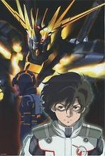 Free shipping Mobile Suit Gundam Unicorn UC Japan Anime Posters Art Silk Poster 24×36″ GUND6