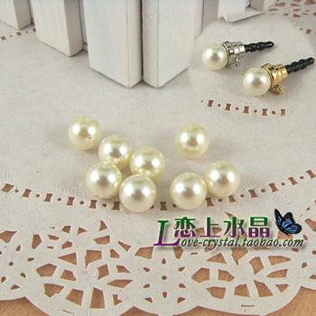 Diy mobile phone dust plug plastic material simulated-pearl - - 10mmabs pearl 0.1