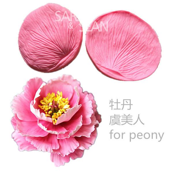 JM020 Round peony flower petals fondant cake molds Fondant decoration soap chocolate mould for the kitchen baking cake tool(China (Mainland))